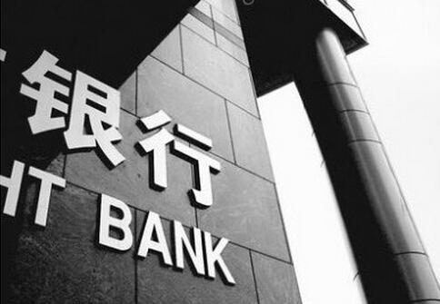 2019年下半年初级银行从业资格考试个人报名注意事项