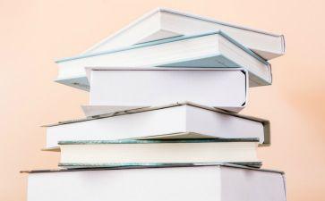 2020年初级会计职称考试题型都有什么?