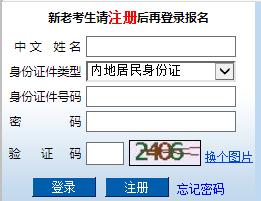 2019年注会cpa专业阶段考试准考证打印时间