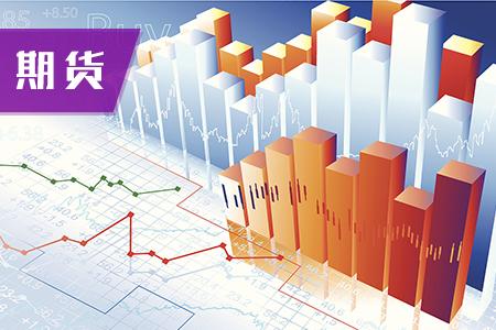 2019年期货从业资格投资分析模拟练习题(4)
