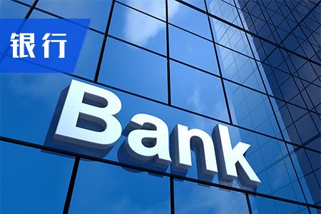 初级银行从业资格考试《法律法规》历年真题精选(1)