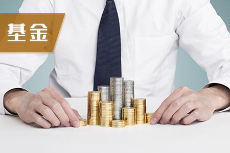 需要考几门能拿到2019年11月基金从业资格证?