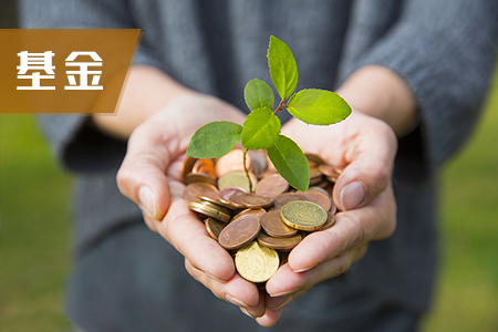 七点原因造成基金从业成绩合格线边缘徘徊?