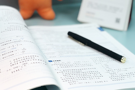 2020年中级会计师考试会计实务考点习题三