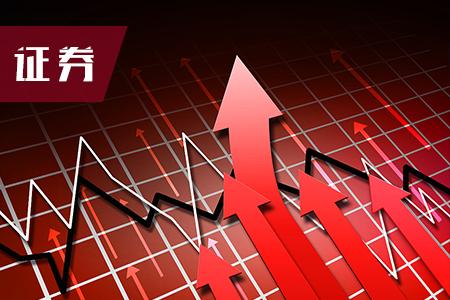 2019年证券从业资格考试金融市场基础知识提分试题(2)