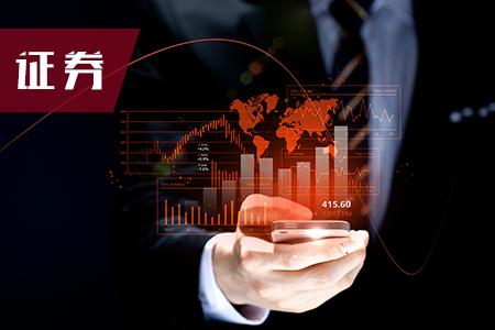 2019年证券从业资格考试金融市场基础知识提分试题(5)