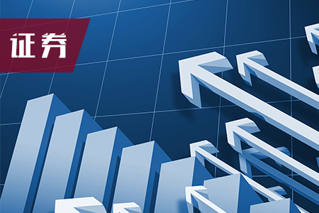 2019年证券从业资格考试金融市场基础知识提分试题(10)