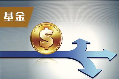 2019年11月基金从业资格统考准考证打印时间为11月18日-11月24日