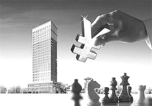 期货从业资格《法律法规》模拟试卷(1)