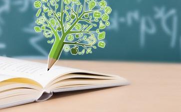 经济师考试《中级工商管理》练习题(1)