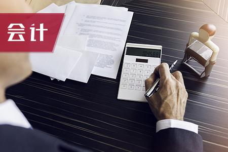 2020年中级会计师财务管理高频考题及答案二