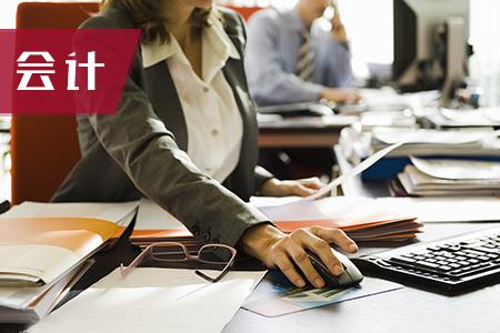 2020年中级会计师财务管理高频考题及答案五