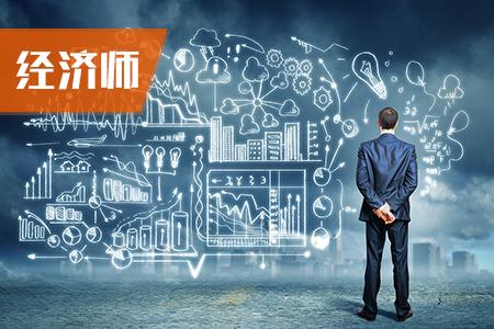 经济师考试题库工商管理专业多选试题及答案(2)