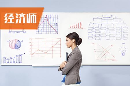 经济师考试题库工商管理专业多选试题及答案(3)