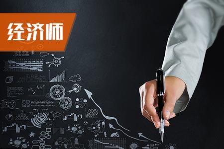 经济师考试题库工商管理专业多选试题及答案(5)