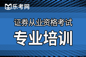 证券从业资格证金融市场基础知识复习试题(一)