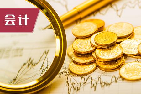 2017中级会计职称《中级会计实务》重要考点试题(2)