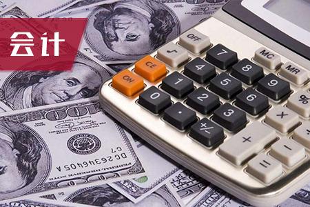 2020年注册会计师考试《税法》练习及答案(四)