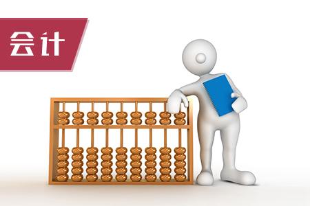 注册会计师cpa考试《会计》练习题(3)