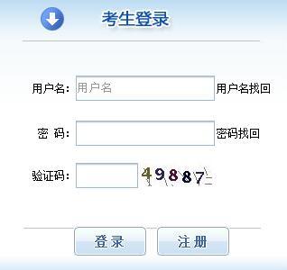 2020年中级经济师报名入口:中国人事考试网