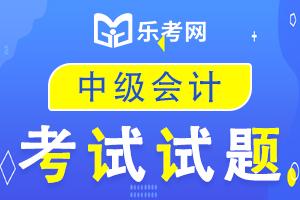 中级会计职称考试《经济法》冲刺习题(1)