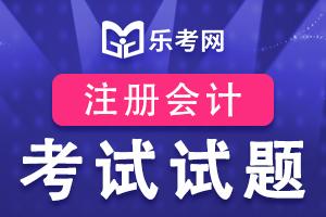 注册会计师考试《经济法》练习题(一)
