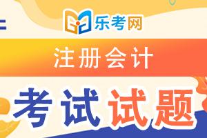 注册会计师考试《经济法》练习题(二)