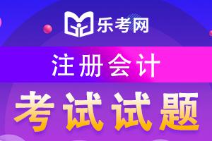注册会计师考试《经济法》练习题(四)