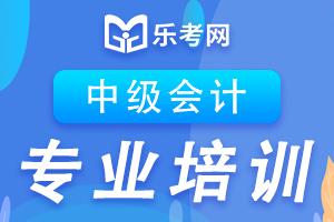 2020年鹰潭考区初级会计职称考试考生须知