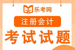2016年注册会计师考试《经济法》必备练习题(3)