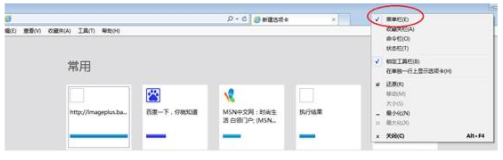 2021年初级会计职称考试报名统一使用IE浏览器:IE浏览器设置