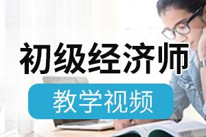 2021年初级经济师报考指南:考试时间
