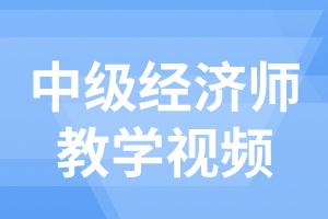 2021年中级工商管理知识点:企业战略的特征