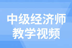2021年中级工商管理知识点:企业战略的制定