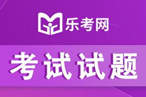 2021年注册会计师考试《会计》第十六章练习题