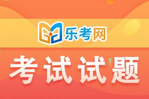 银行考试题库:中国银行春招模拟试题(十四)