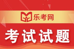 银行考试题库:中国银行春招模拟试题(十四)答案