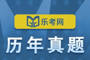 2021年6月初级银行从业考试《公司信贷》真题