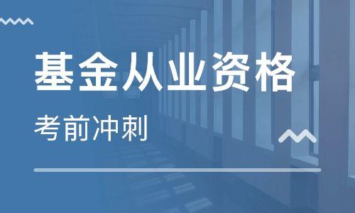 2021年6月基金从业真题及答案:私募股权投资基础知识