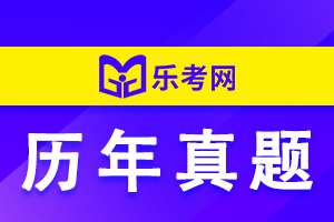中级会计职称考试《经济法》历年真题精选五
