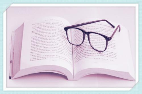 考前巩固!中级经济师考试《经济基础知识》历年真题