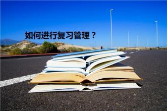 中级经济师考试《工商管理》历年真题精选