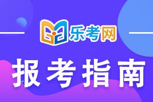 青海2021年度中级会计考试新冠肺炎疫情防控须知