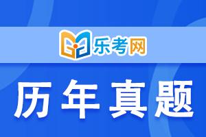 中级会计考试《中级会计实务》历年真题精选5