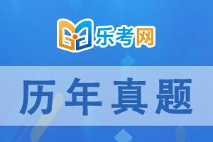 初级经济师考试《房地产经济》历年真题精选0823