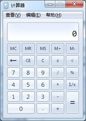 初级会计机考系统操作方法分享!值得收藏
